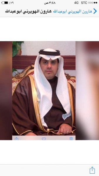 بيانات خالد سلطان التميمي - انا وانت - Anawenti.com